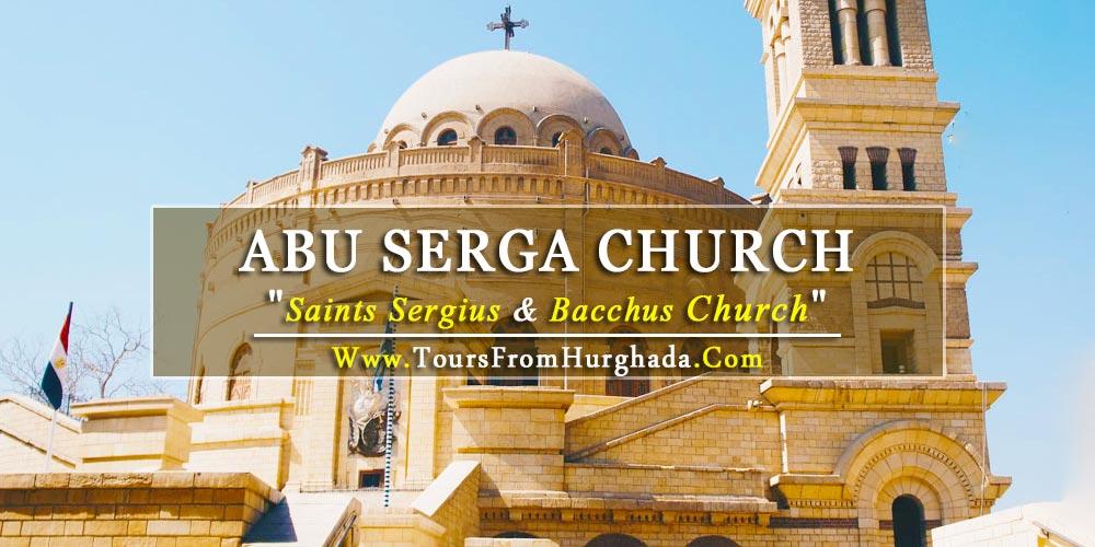Abu Serga Church - Tours from Hurghada