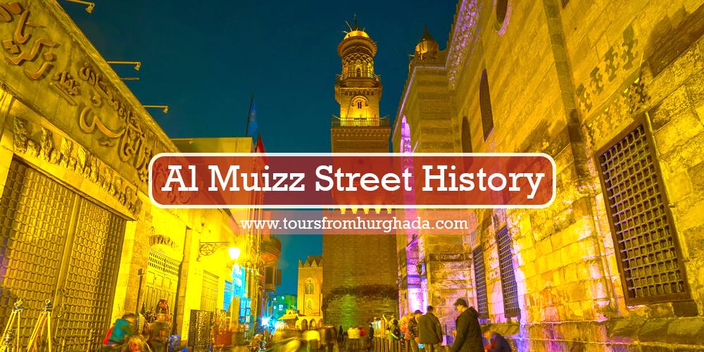 Al Muizz Street Cairo - Al Muizz Street History - Al Muizz Stree