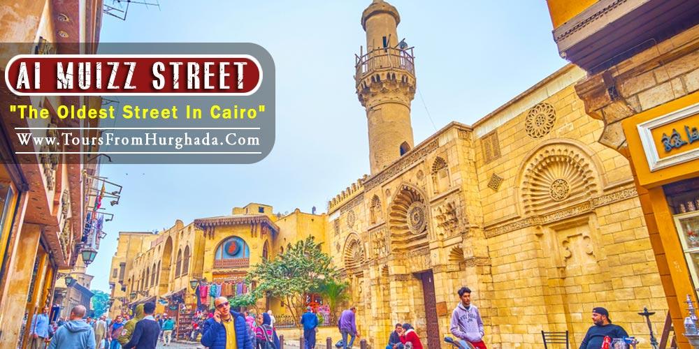 Al Muizz Street - Tours from Hurghada
