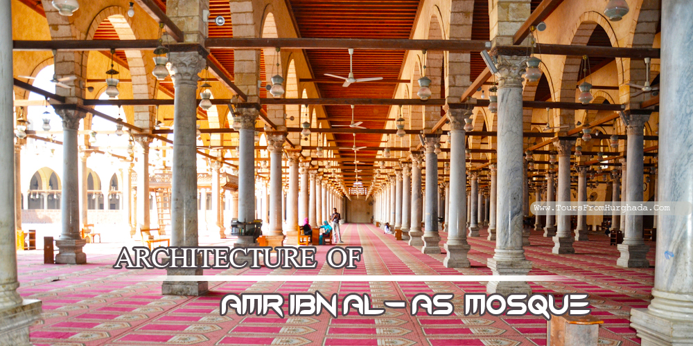 Amr Ib Al As Mosque Architecture - Tours from Hurghada