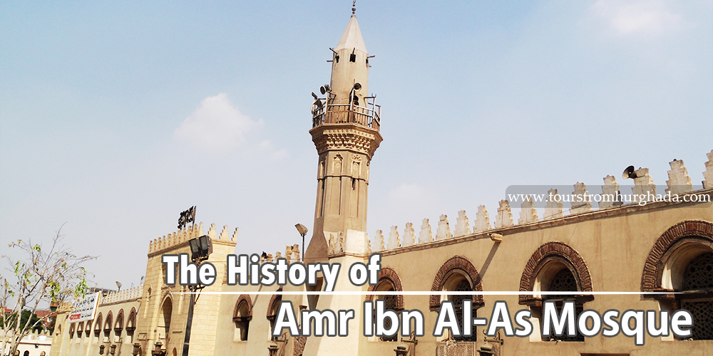 Amr Ibn Al-As Mosque Cairo - Amr Ibn Al-As Mosque Archeticture