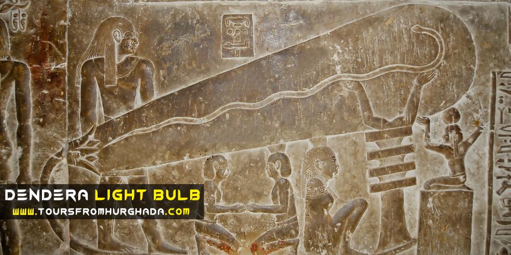 Dendera Light Bulb - Dendera Temple - Tours from Hurghada