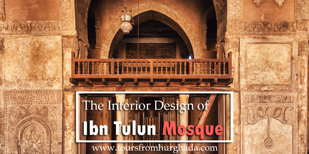 Ibn-Tulun-Mosque-Interior-Tours-from-Hurghada