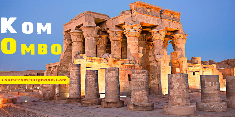 Kom Ombo Temple - Tours from Hurghada