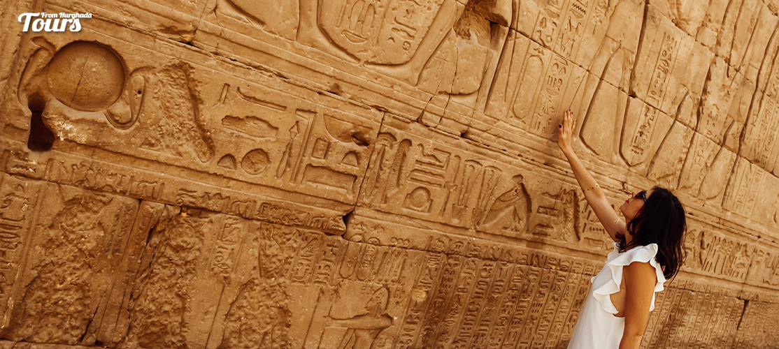 Philae Temple - 2 Days Aswan & Abu Simbel Tours from Hurghada - Tours From Hurghada