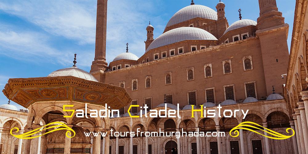 Saladin Citadel Cairo - Salah El Din Citadel History- Cairo Citad