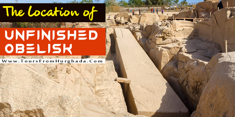 Unfinished Obelisk Aswan - Unfinished Obelisk Histiory