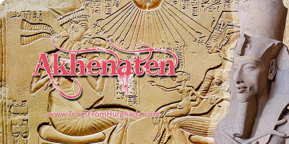 Akhenaten ToursFromHurghada