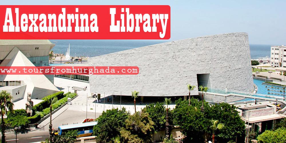 Alexandria Library ToursFromHurghada