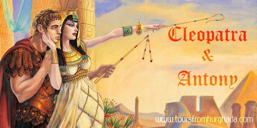 Cleopatra and Antony ToursFromHurghada