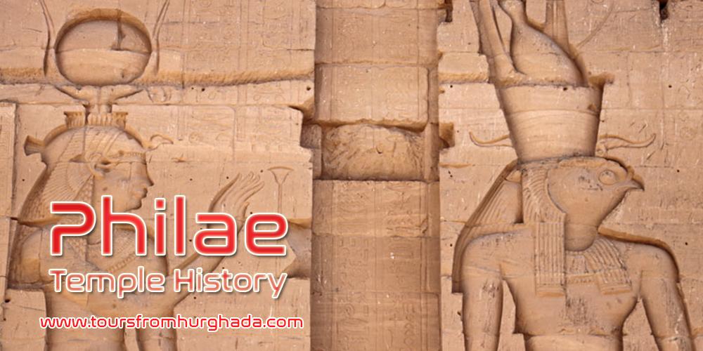 Philae Temple History ToursFromHurghada