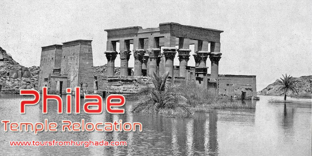 Philae Temple relocation ToursFromHurghada
