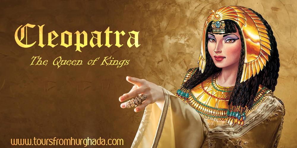 Queen Cleopatra ToursFromHurghada