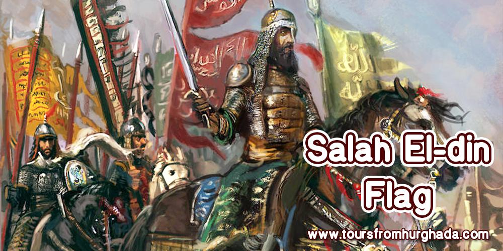 Salah El-Din Flag ToursFromHurghada