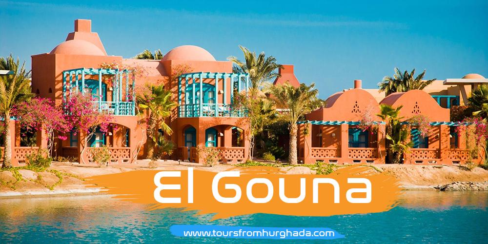 Red Sea Resorts El Gouna Tours From Hurghada