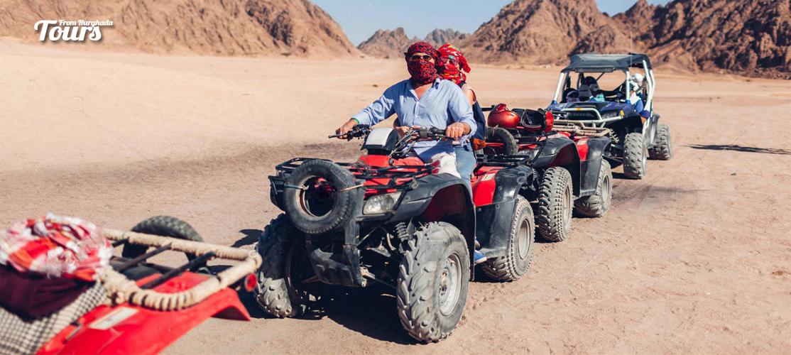 Hurghada Safari Trips - ToursFromHurghada