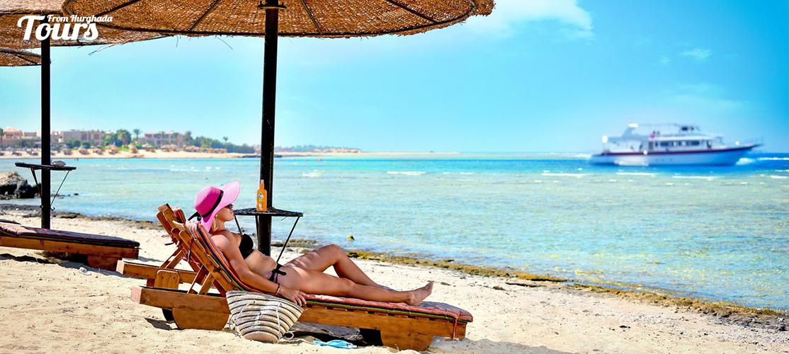 Abu Dabbab Dugong Bay Tours From Marsa Alam - Tours From Hurghada