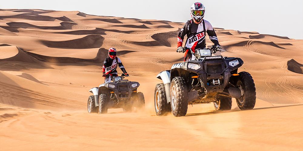 Sunset Desert Safari By Quad Bike From Soma Bay - Tours From Hurghada