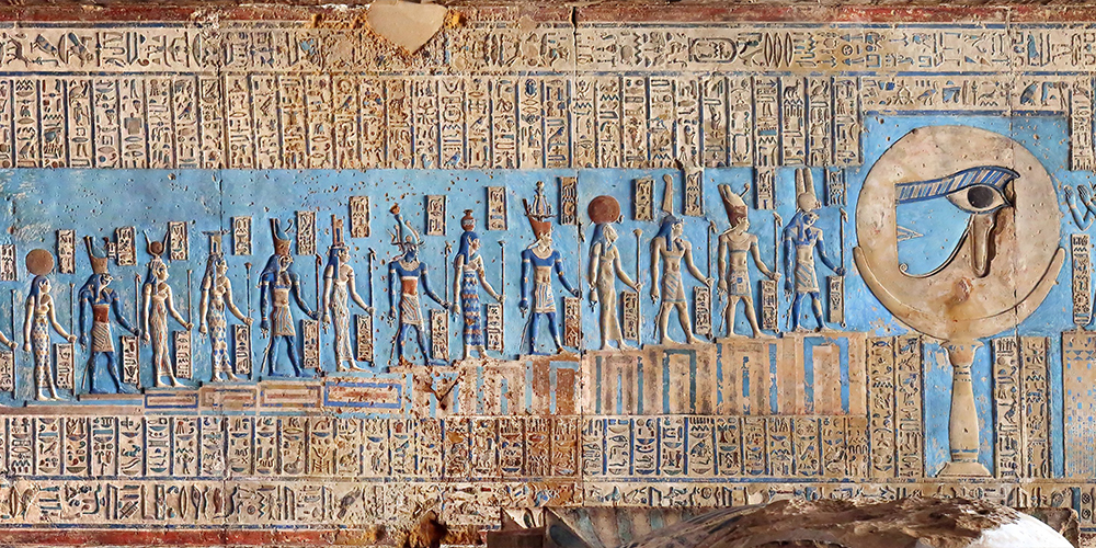 Dendera Day Tour from El Gouna - El Gouna Day Trips - Tours From Hurghada