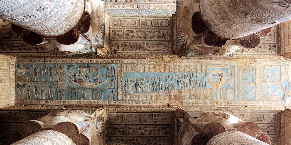 Dendera Day Tour from El Gouna - El Gouna Tours - Tours From Hurghada